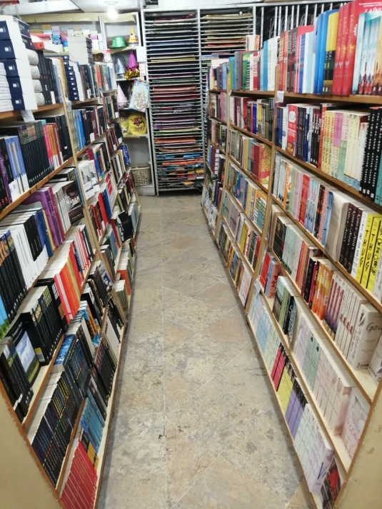 Saeed Book Bank, Islamabad.