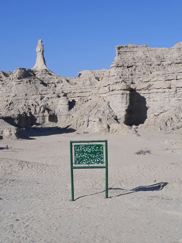 Princess of Hope at Hingol National Park